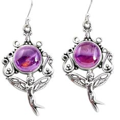 Natural cacoxenite super seven 925 silver angel wings fairy earrings p53335