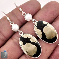 24.21cts NATURAL GOLDEN BLACK PYRITE PEARL 925 SILVER DANGLE EARRINGS E96542