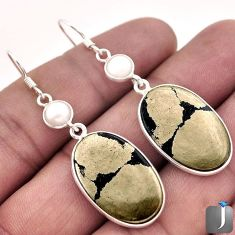 29.51cts NATURAL GOLDEN BLACK PYRITE PEARL 925 SILVER DANGLE EARRINGS F4541