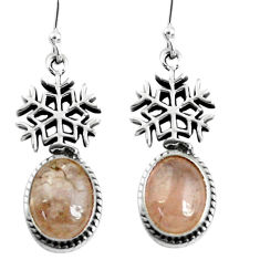 5.81cts natural golden tourmaline rutile 925 silver snowflake earrings p60832
