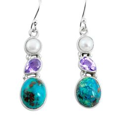 9.98cts natural green chrysocolla amethyst pearl 925 silver earrings p57332