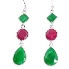 18.57cts natural green emerald ruby 925 sterling silver dangle earrings p34756