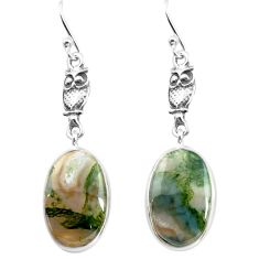 11.73cts natural green moss agate 925 sterling silver owl earrings p72582