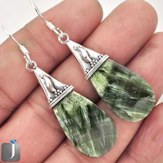23.68cts NATURAL GREEN SERAPHINITE 925 STERLING SILVER DANGLE EARRINGS F6848