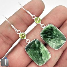 21.71cts NATURAL GREEN SERAPHINITE PERIDOT 925 SILVER DANGLE EARRINGS E88378