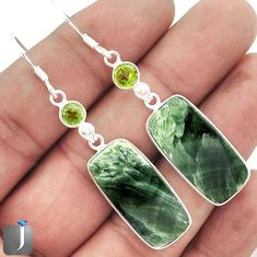 22.49cts NATURAL GREEN SERAPHINITE PERIDOT 925 SILVER DANGLE EARRINGS E88379