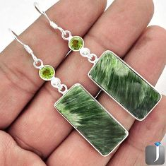 26.07cts NATURAL GREEN SERAPHINITE PERIDOT 925 SILVER DANGLE EARRINGS E92365