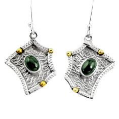 3.16cts natural green tourmaline 925 silver 14k gold dangle earrings d32546
