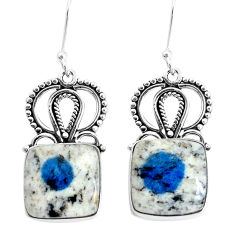 14.12cts natural k2 blue (azurite in quartz) 925 silver dangle earrings p34938