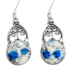 13.28cts natural k2 blue (azurite in quartz) 925 sterling silver earrings p34961
