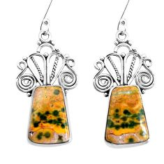 13.28cts natural multi color ocean sea jasper 925 silver dangle earrings p34877