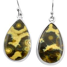 17.57cts natural multi color ocean sea jasper 925 silver dangle earrings p88671