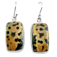 23.72cts natural multi color ocean sea jasper 925 silver dangle earrings p88680