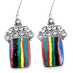14.88cts natural multi color rainbow calsilica 925 silver dangle earrings p34954