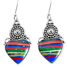 11.57cts natural multi color rainbow calsilica 925 silver dangle earrings p34994