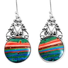 11.57cts natural multi color rainbow calsilica 925 silver earrings p34967