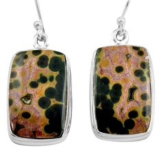 22.02cts natural multicolor ocean sea jasper 925 silver dangle earrings p88722