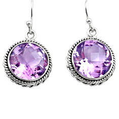 12.44cts natural pink amethyst 925 sterling silver dangle earrings p86222