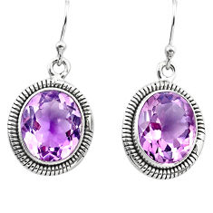 11.19cts natural pink amethyst 925 sterling silver dangle earrings p91309
