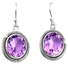 11.06cts natural pink amethyst 925 sterling silver earrings jewelry p92826