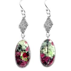 12.58cts natural pink eudialyte 925 sterling silver dangle earrings p72586