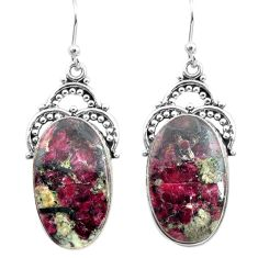 18.34cts natural pink eudialyte 925 sterling silver dangle earrings p72633