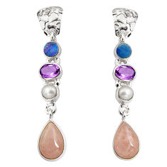 Clearance Sale- 14.53cts natural pink morganite pearl amethyst silver dangle earrings d32313