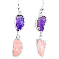 14.47cts natural pink morganite rough amethyst rough 925 silver earrings p73827
