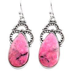 18.15cts natural pink rhodonite in black manganese 925 silver earrings p72646