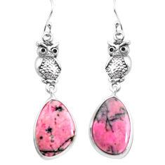 16.20cts natural pink rhodonite in black manganese silver owl earrings p72522