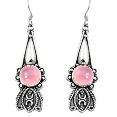 Clearance Sale- 11.54cts natural pink rose quartz 925 sterling silver dangle earrings d32542