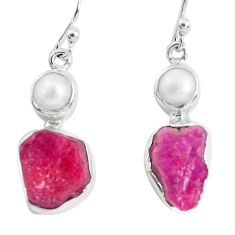 14.23cts natural pink ruby rough white pearl 925 silver dangle earrings p51682