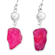 17.20cts natural pink ruby rough white pearl 925 silver dangle earrings p51686