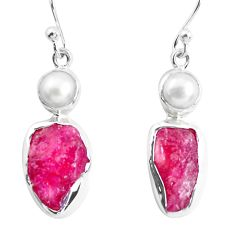 13.27cts natural pink ruby rough white pearl 925 silver dangle earrings p51688