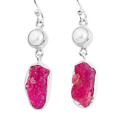 14.72cts natural pink ruby rough white pearl 925 silver dangle earrings p51689