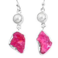 15.47cts natural pink ruby rough white pearl 925 silver dangle earrings p51696