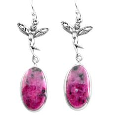 20.65cts natural pink ruby zoisite 925 silver angel wings fairy earrings p72571