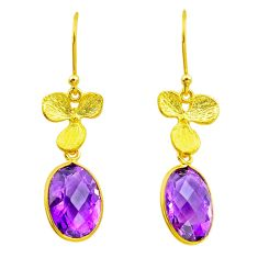 10.37cts natural purple amethyst 925 silver 14k gold dangle earrings p87341