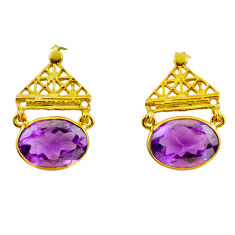 12.77cts natural purple amethyst 925 silver 14k gold dangle earrings p87385