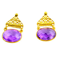 10.97cts natural purple amethyst 925 silver 14k gold dangle earrings p87483