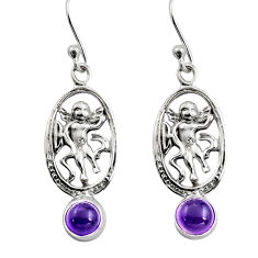 1.91cts natural purple amethyst 925 sterling silver angel earrings p84949