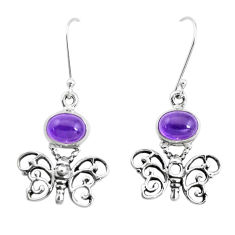 6.33cts natural purple amethyst 925 sterling silver butterfly earrings p38449