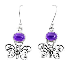 4.71cts natural purple amethyst 925 sterling silver butterfly earrings p38491