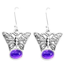 4.38cts natural purple amethyst 925 sterling silver butterfly earrings p38499