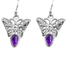 4.22cts natural purple amethyst 925 sterling silver butterfly earrings p84882