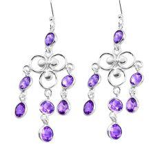 11.57cts natural purple amethyst 925 sterling silver chandelier earrings p43880