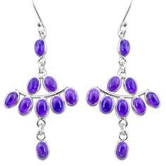17.08cts natural purple amethyst 925 sterling silver chandelier earrings p49002