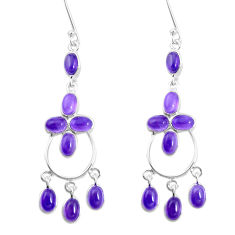 13.09cts natural purple amethyst 925 sterling silver chandelier earrings p60572