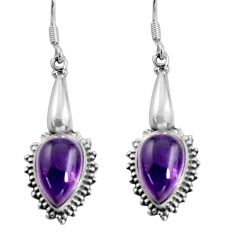 10.78cts natural purple amethyst 925 sterling silver dangle earrings d32442