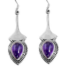 11.25cts natural purple amethyst 925 sterling silver dangle earrings d32445